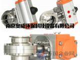 气动蝶阀手动蝶阀南京奥威环保科技设备有限公司