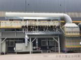 rco,催化燃烧,喷漆废气处理设备_山东耀焜环保科技有限公司