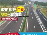 高速公路波形护栏 绿色波形护栏版