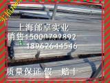 镀锌角钢槽钢扁钢方管青浦金山现货低价出售低于市场价