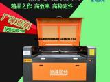 东旭激光1390工业型激光雕刻切割机亚克力木板密度板切割专用