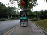 社区广告平台-广州户外广告类型-广州专业户外广告