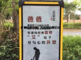灯箱广告荧幕-广州户外广告类型-广州专业户外广告