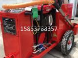 100升牵引式补缝机路面沥青灌缝机低耗能更环保