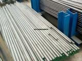 kcf绝缘金属棒材