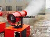 高压喷水可移动式雾炮机厂家直供