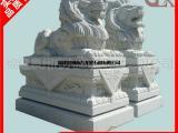 石雕港币狮子 仿古欧式石狮子  最新石狮子价格