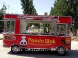 街景美食小吃车 移动餐饮烧烤车 四轮电动移动摆摊快餐车