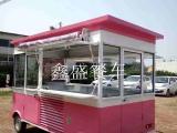 多功能餐车户外流动售货车移动咖啡奶茶电动四轮摆摊车