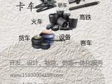 皮带真空脱水机设备空气弹簧气囊JB160174-2
