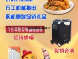 2018粗粮麻花机供应厂家 麻花机免费培训技术