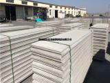 内蒙古轻质隔墙板厂家 内蒙新型轻质隔墙板低价供应