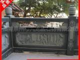 青石寺庙栏杆 河道景区道路防护栏批发 石雕栏杆