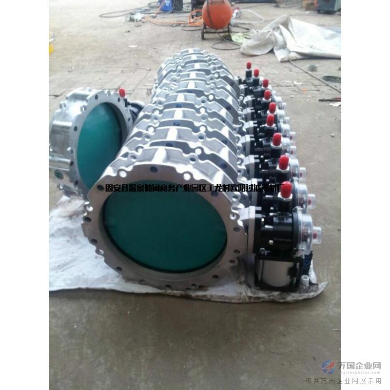 dn400铸铝粉体水泥蝶阀图片