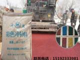华通彩色沥青即用型产品风靡全国