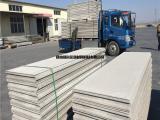 河北隔墙板厂家 河北轻质隔墙板生产厂家低价批发