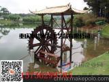 防腐木水车制作商家景观水车价格木质电动水车图片仿古水车施工