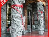 青石龙柱 寺庙石雕龙柱 惠安双龙石柱雕刻