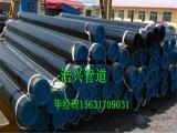 3pe防腐钢管出产工艺