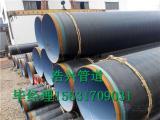 长输管线TPEP防腐钢管