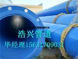 供水用环氧粉末防腐钢管厂家
