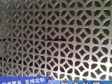供应钢板圆孔网 装饰冲孔板 六角孔装饰网