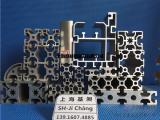 流水线铝型材,框架铝型材,输送线铝型材,通用常用铝型材