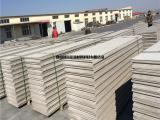 唐山轻质隔墙板生产厂家大量低价供货