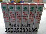 PVC电力电缆标志桩 塑钢地下电缆PVC警示桩厂家