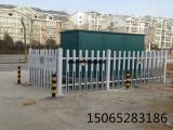 变压器围栏 塑钢PVC电力围栏 箱变护栏厂家