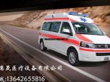 德国大众T6监护型救护车