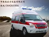 福特全顺V348柴油监护型救护车