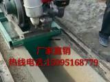 云发机械渠道衬砌机 沟渠成型设备 沟渠成型机