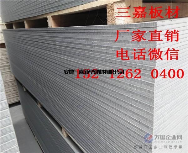 南京20mmloft楼层板厂家实质性提升!