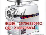 北京百成绞肉机专卖店销售