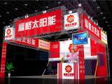 深圳舞台背景板签到墙展会搭建活动物料供应