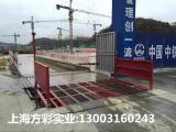 沧浪区石矿场工程平台大型自感应100T洗车机价格