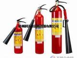 贵州地区灭火器充装/灭火器价格/灭火器维修价格/消防器材批发