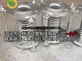 304不锈钢波纹补偿器金属膨胀伸缩节通用法兰波纹管真空补偿器