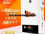 电锅炉省电方法以及耗电因素