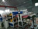 PVC波浪瓦生产设备生产线厂家