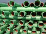湖南MFPT塑钢复合管玻璃钢复合管厂家直销现货