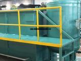 平流式溶气气浮机  专业水处理设备生产厂家  质优价廉