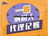 在淄博可以免费注册公司 到隆杰财税找我管用
