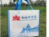 广州无纺布袋厂专业定做无纺布手提袋,广告环保袋订做,覆膜袋