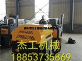 沥青路面压实机 工作舒适压路机 小型压路机生产厂家