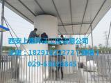 西安泳池水净化处理设备
