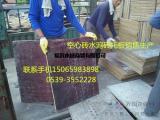 空心砖竹胶板厂家