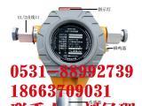 六氟化硫气体报警器SF6,六氟化硫气体探测器