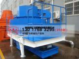 环保型制砂机——传统制砂机的升级版